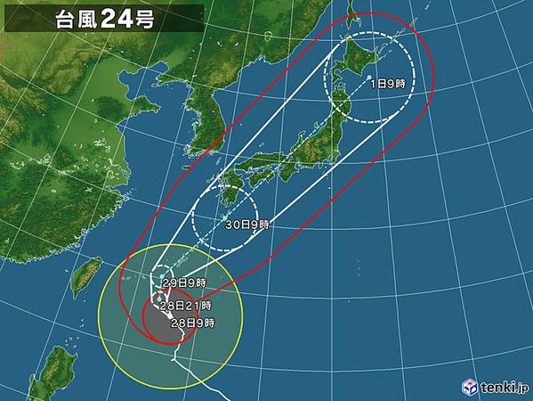 typhoon_1824_2018-09-28-09-00-00-large