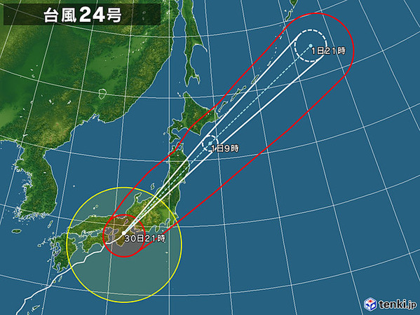 typhoon_1824_2018-09-30-21-00-00-large