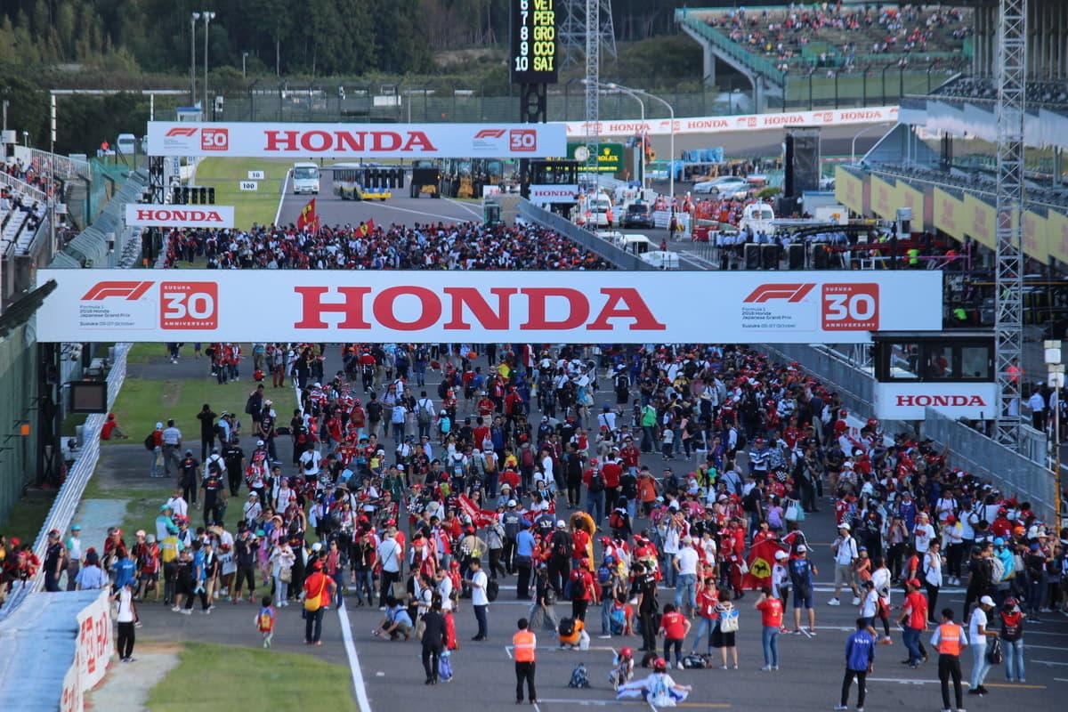 F1日本グランプリの超高級チケットの販売開始