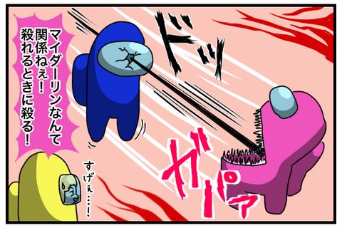 マイダーリンとかなんとか言ってたら青のことも躊躇なくkillしていくピンク。殺せるときに殺すスタンスのようだ。すげぇ。