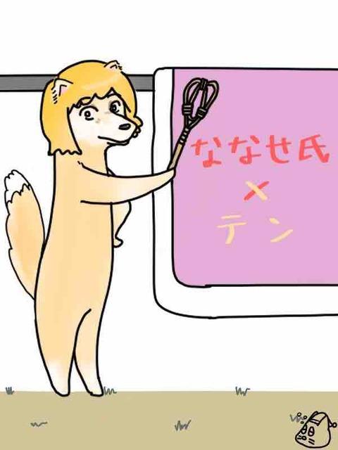 ぽて山さんの描いてくれた絵