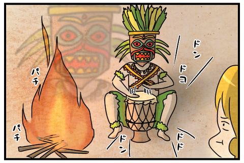 どこかの部族の太鼓の音のようだ。