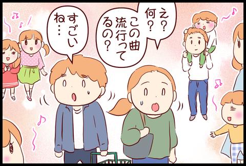 IMG_9222