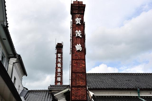 賀茂鶴酒造 (15)