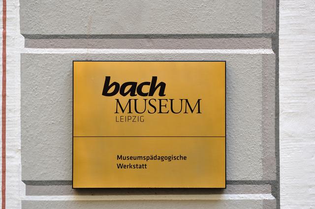 バッハ博物館 (17)