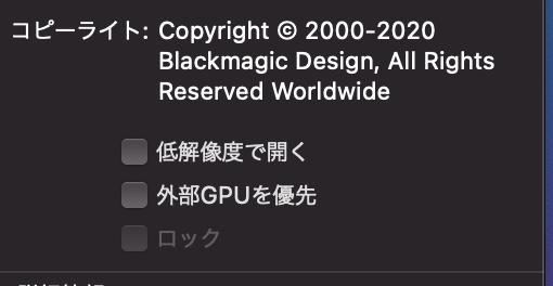 スクリーンショット 2020-11-18 12.08.39