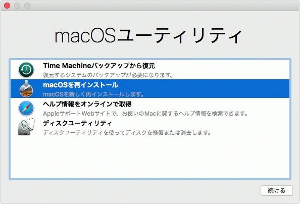 macos-high-sierra-recovery-mode-reinstall