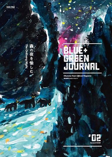 blue_green_journal_02