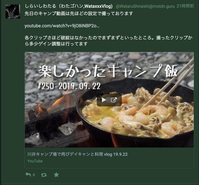 スクリーンショット 2019-09-28 20.49.41