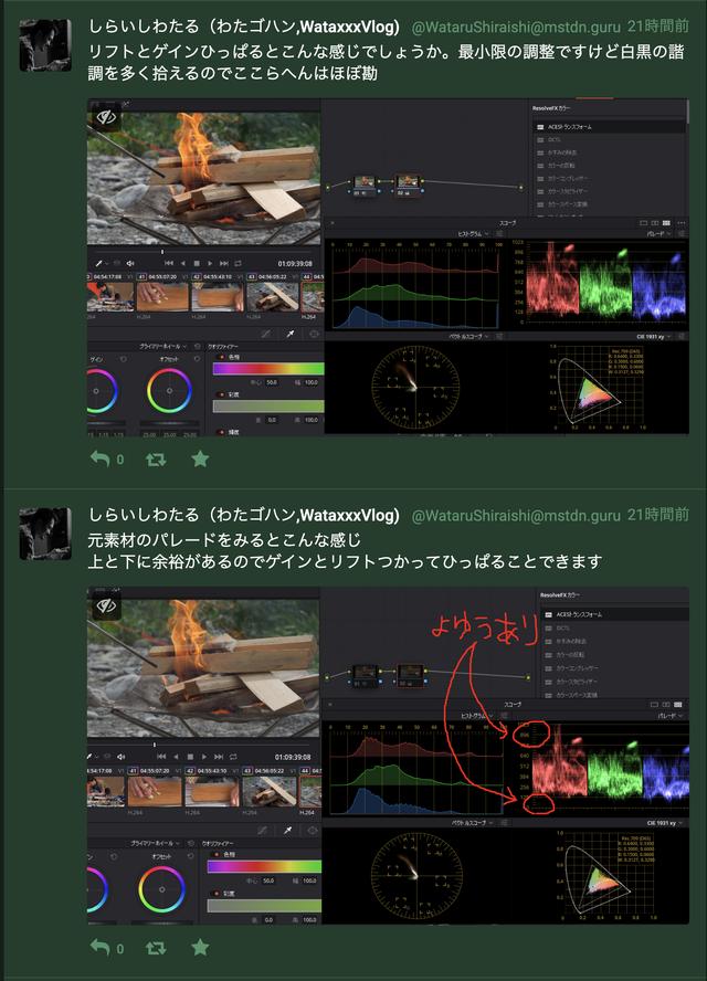 スクリーンショット 2019-09-28 20.51.12