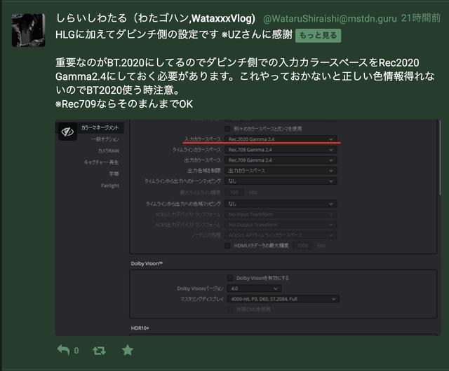 スクリーンショット 2019-09-28 20.48.20