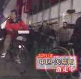 動画:三村マサカズ -大乱闘- [お宝]