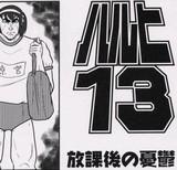 11aacf66.jpg