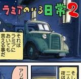 277b1ea5.jpg