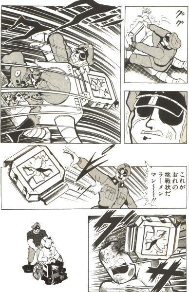漫画:キン肉マン -これが俺の挑戦状だ- [おもしろ]