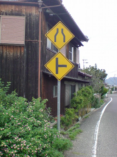 画像:ハトな交通標識 [おもしろ]