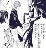 漫画:デスノート -ノートに触れたものは死神が見える- [衝撃]