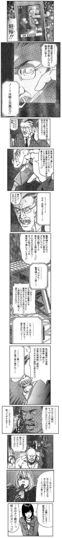 50c681b1.jpg