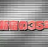 5124f102.jpg