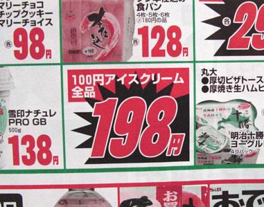 6321f07a.JPG