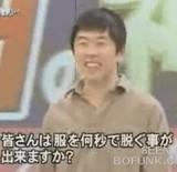 動画:7秒で服を脱ぐ男 [神]