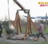 動画:究極の絶叫マシン [衝撃]