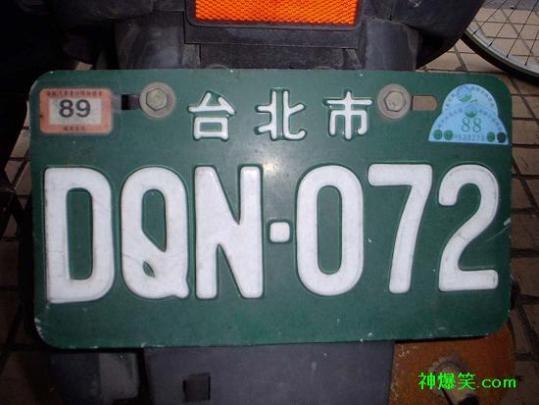 7881cbda.jpg