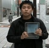 動画:iPadマジック [おもしろ]