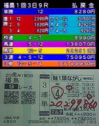 b9b58183.jpg