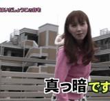 四コマ漫画:はいだしょうこと望遠鏡 [爆笑]