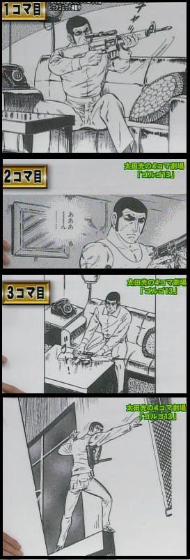 deaf6aa2.jpg