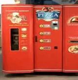 動画:ピザ用自動販売機 [感動]