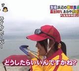画像:警察も女性も困惑の水着 [エロ]