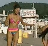 動画:ビーチフラッグで乳首がポロリ [エロ]