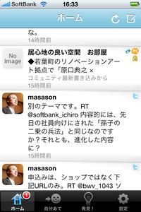 photo_org (27)