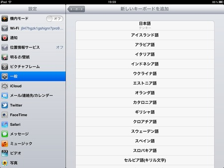 Evernote 20111118 20-04-02