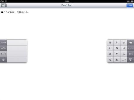 Evernote 20111118 20-04-13
