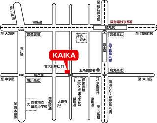 KAIKA地図