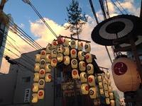 岩戸山イメージ