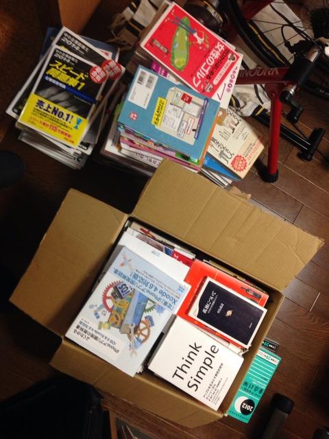2年ぶりくらいに本棚や書庫の一斉整理をしてみて不要物の多さにおののく