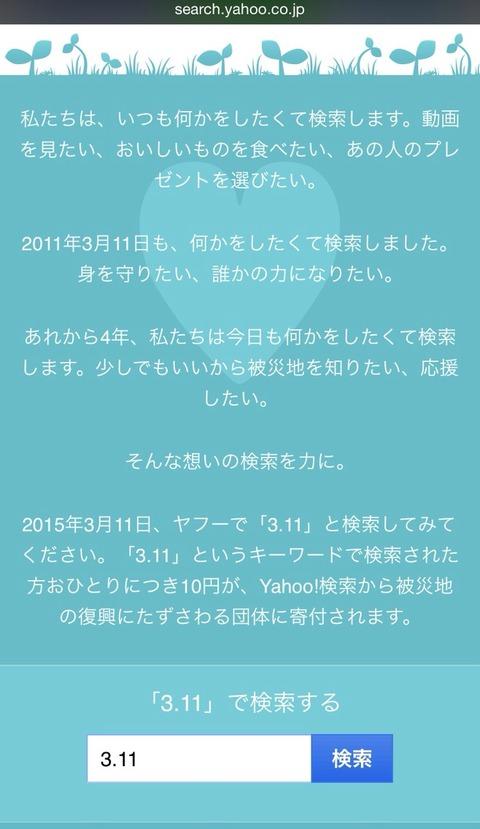 2015-03-11-18-35-48