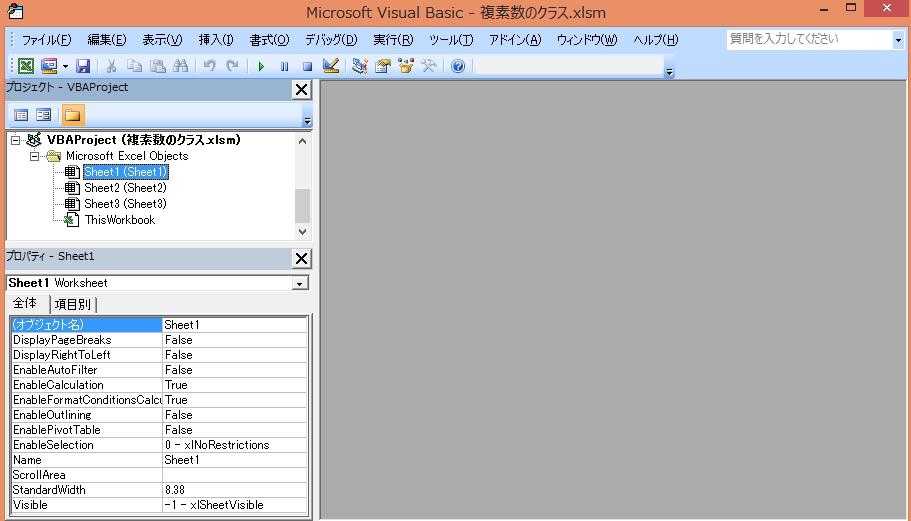 excel vbaで複素数のクラスをつくってみよう 導入編 きちんと学