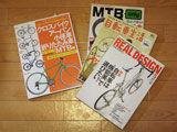 magazines_s