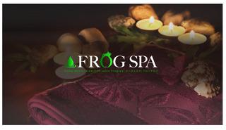 frogspa_top