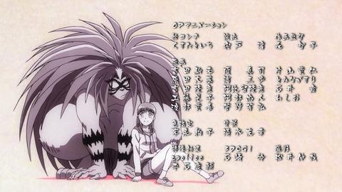Ushio to Tora - ED - Large 02