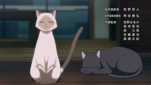 Flying Witch - 11 - Large 47