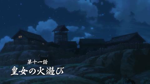Utawarerumono Itsuwari no Kamen - 10 - Large Preview 03
