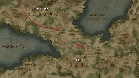 Arslan Senki - 01 - Large 41