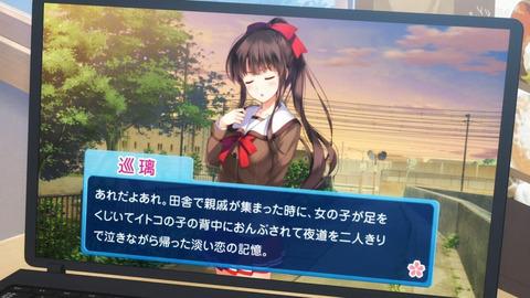 Saenai Heroine no Sodatekata - 11 & 12 - Large 28