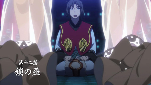 Utawarerumono Itsuwari no Kamen - 11 - Large Preview 03